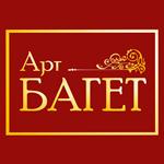 Арт Багет